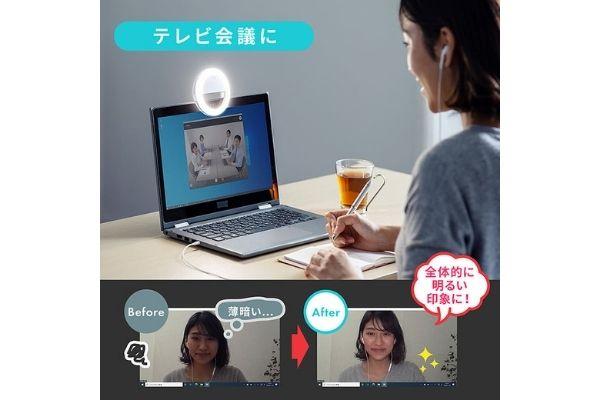 サンワサプライの充電式LEDリングライト「200-DGCAM031」リングライトとは