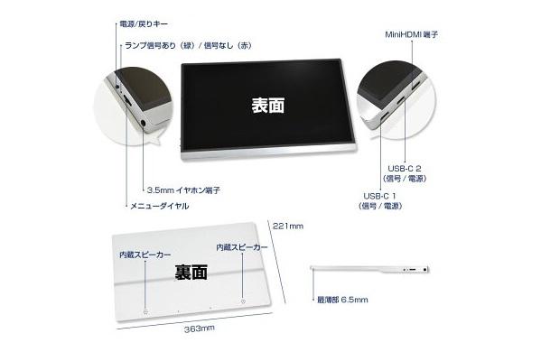 CIO-MBMN1080P 詳細