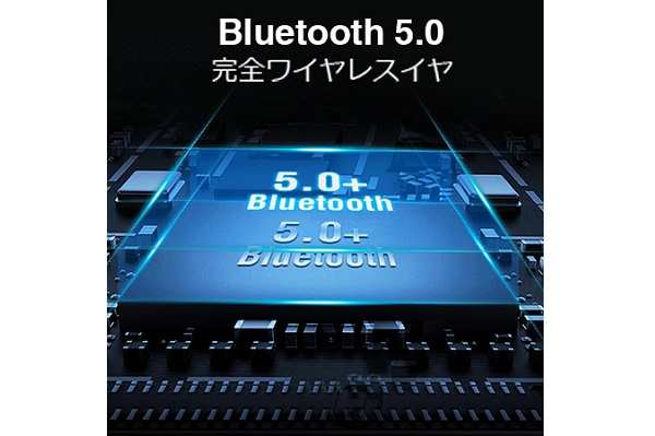 EARSOULTWS817A Bluetooth