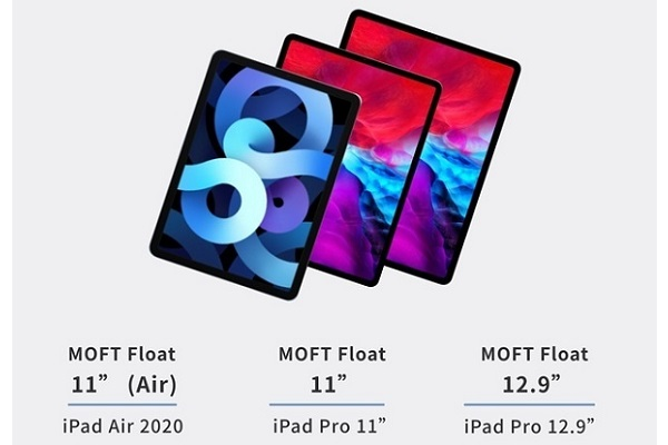 MOFTFloat 対応商品