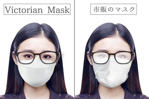 Victorian Mask特徴④