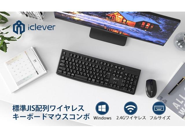 【数量限定20%OFF】ワイヤレスキーボード&両利き用マウスのセットがセール中!