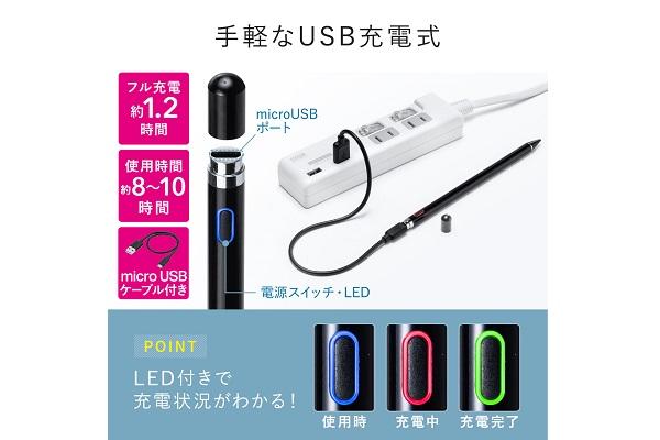 200PEN035BKPEN036BK USB充電