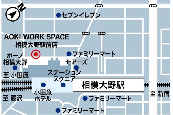 相模大野駅前店