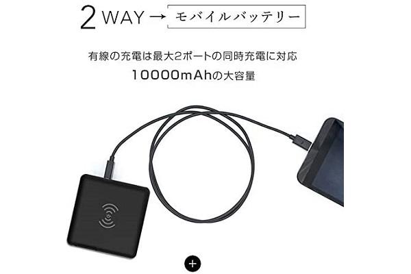 CIOSC210000 モバイルバッテリー
