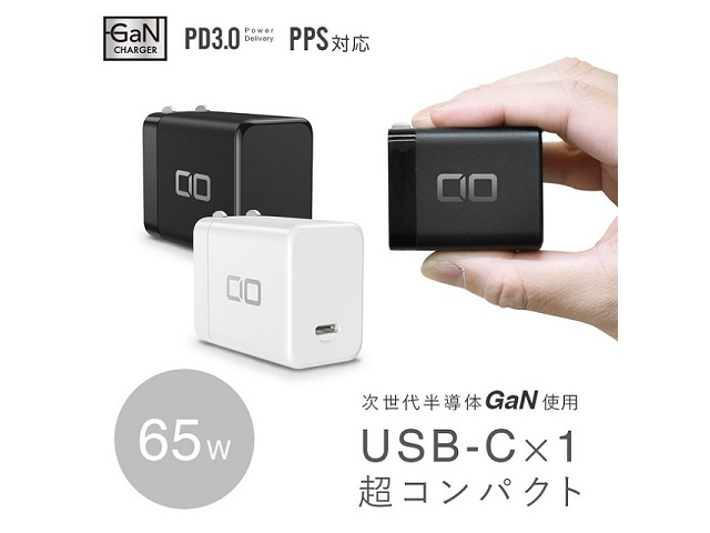 LilNob1CCIOG65W1C 製品