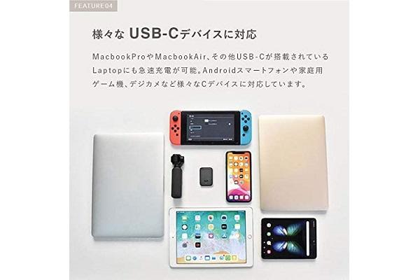LilNob1CCIOG65W1C 対応デバイス