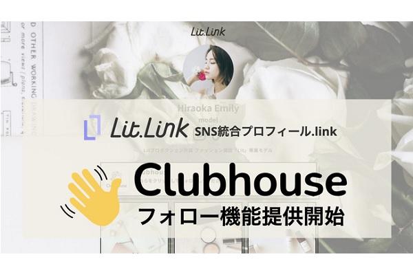 Lit.Link