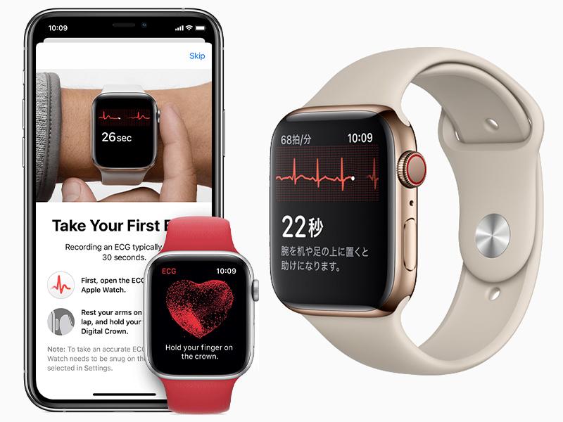 【超便利】Apple Watchの「心電図」機能を徹底解説!準備は必要?使い方・測り方をご紹介
