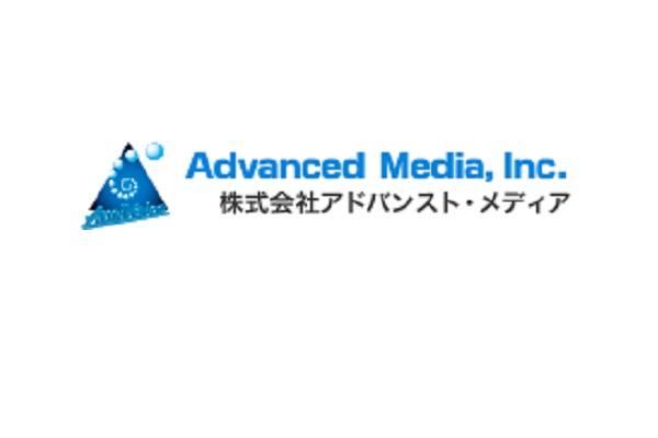 AmiVoiceFrontFF01 会社ロゴ