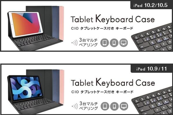CIO-KBI01-02