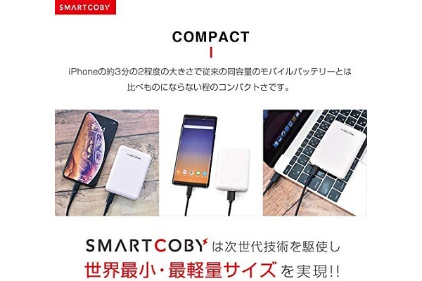 SMARTCOBYLitesmcl8000 サイズ