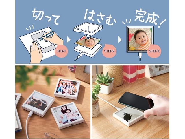 【Qi対応/ワイヤレス】写真を挟んで自分だけのオリジナルデザインの充電器に!