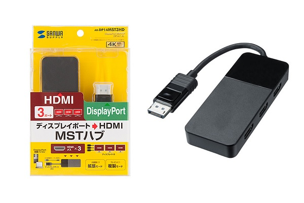 AD-DP14MST3HD