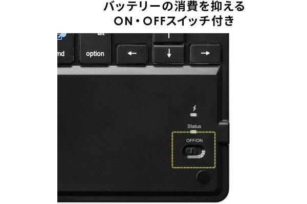 sanwa400SKB071 省エネ