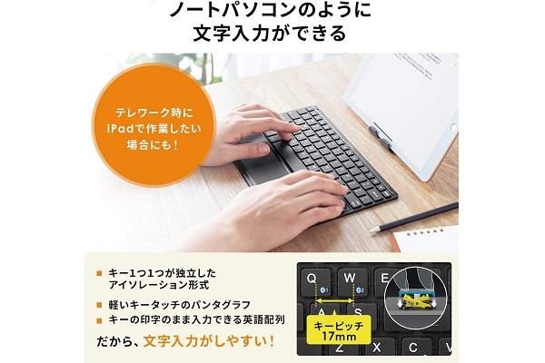 sanwa400SKB071 キータッチ