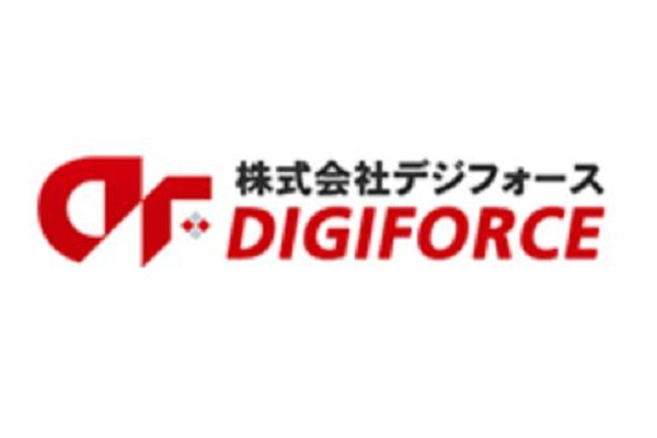 20WUSBPDFastCharger会社ロゴ