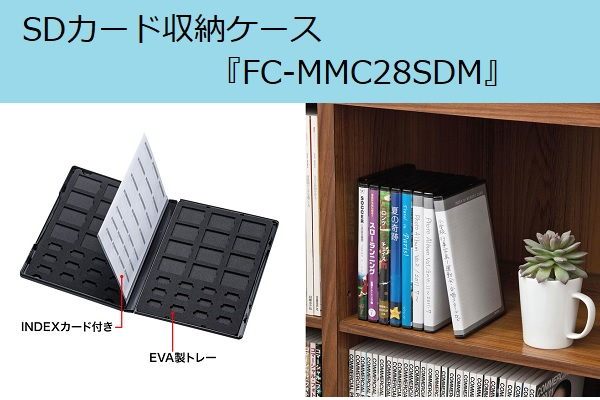 FC-MMC28SDM