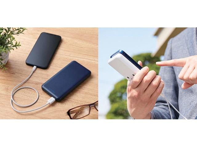 【新発売】スマートフォンと重ねて持てる!超高速充電が可能な2ポート搭載モバイルバッテリーが販売開始!