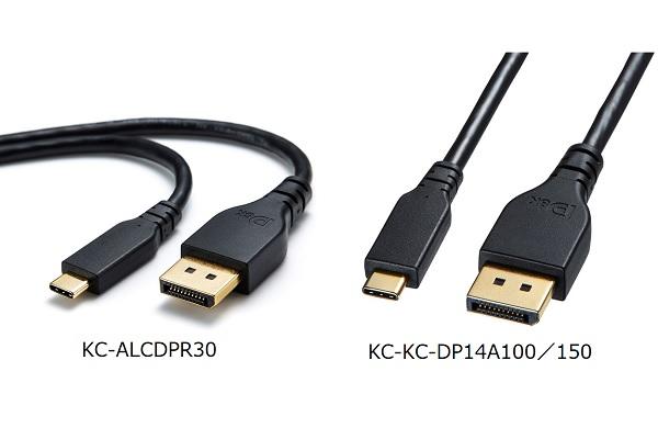 KC-ALCDPR30