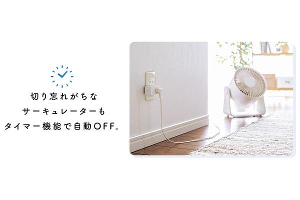 sanwa400SSA001 タイマー