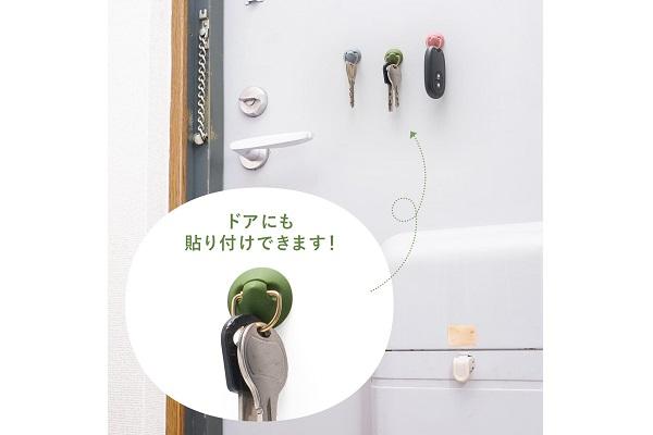 200CA049 鍵