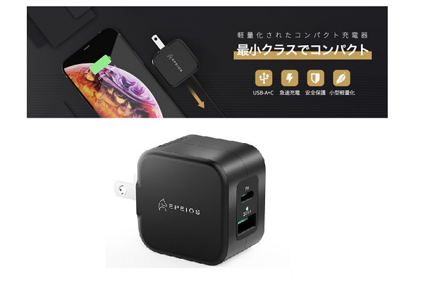 PD 20W Wall Charger