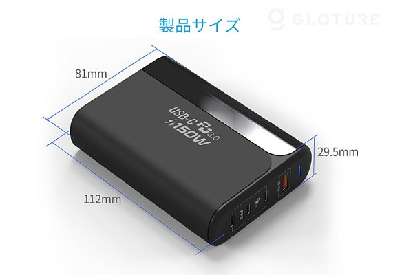 150WDESK CHARGER