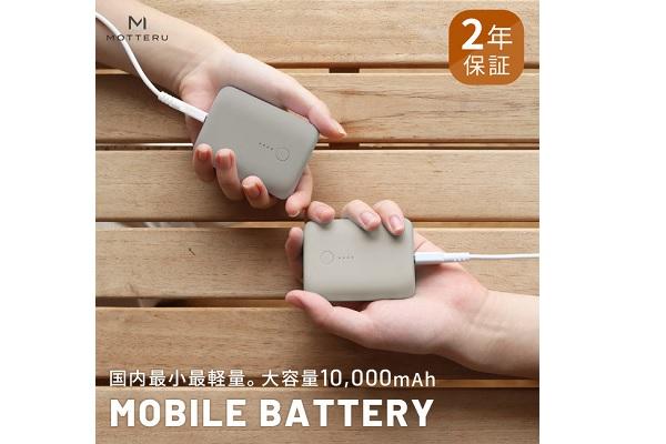 MOT-MB10001
