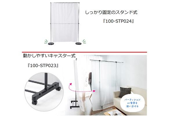 100-STP023.024