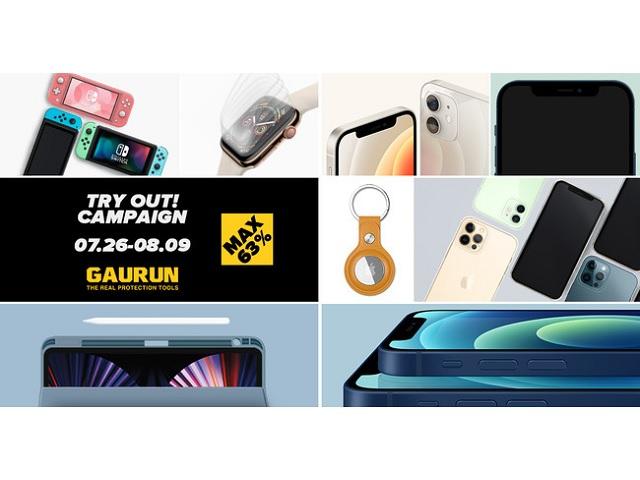 【最大63%OFF】GAURUNの全商品を対象とした「TRY OUT!キャンペーン」実施中(iPhone12用ケース/ガラスフィルム/アクセサリー)