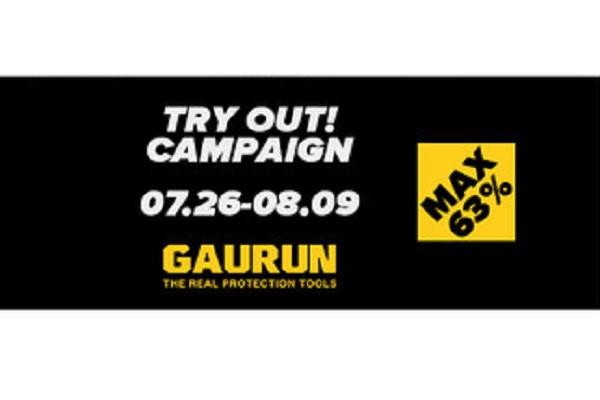 GAURUNTRY OUTキャンペーン