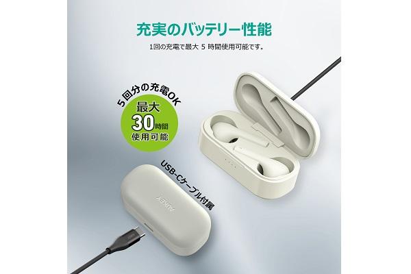 MoveColor 充電