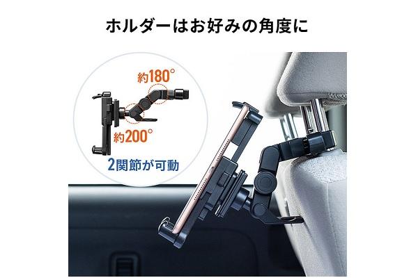 200-CAR090