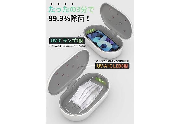 AirCase2