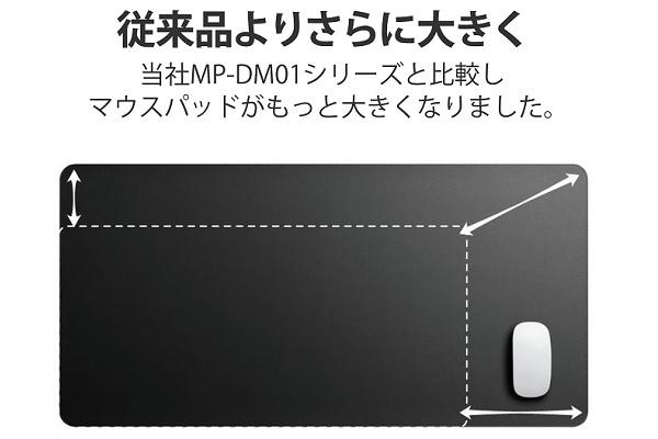MP-DM03
