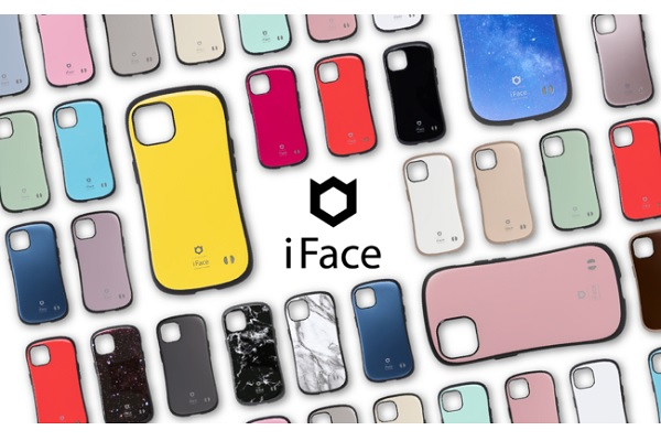 iFaceFirst Class