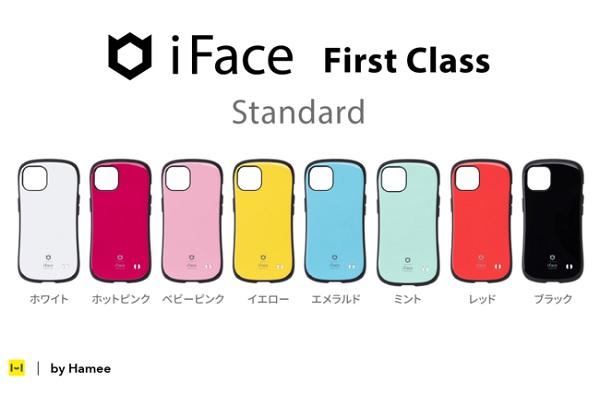 iFaceStandard