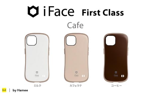 iFace Cafe