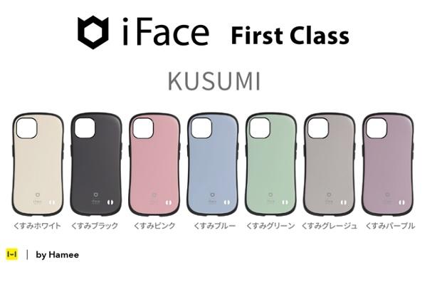 iFace KUSUMI