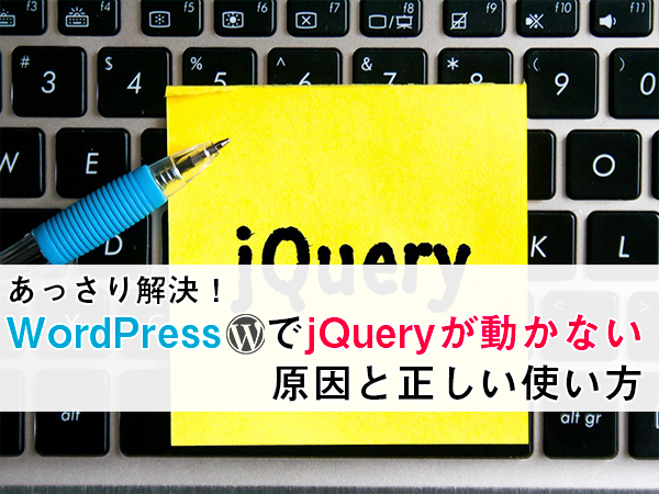 wordpress jquery