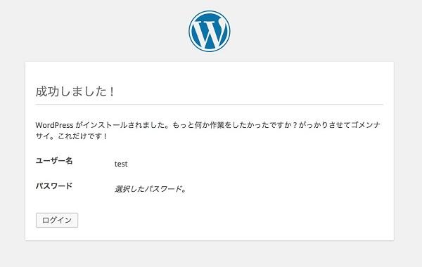 mamp wordpress