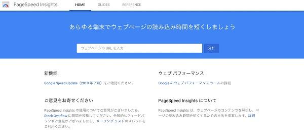wordpress 高速化