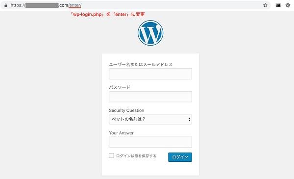 wordpress 脆弱性