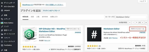 wordpress markdown