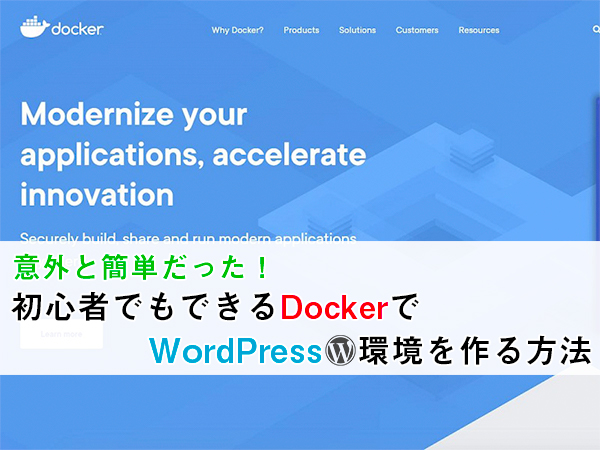 docker wordpress