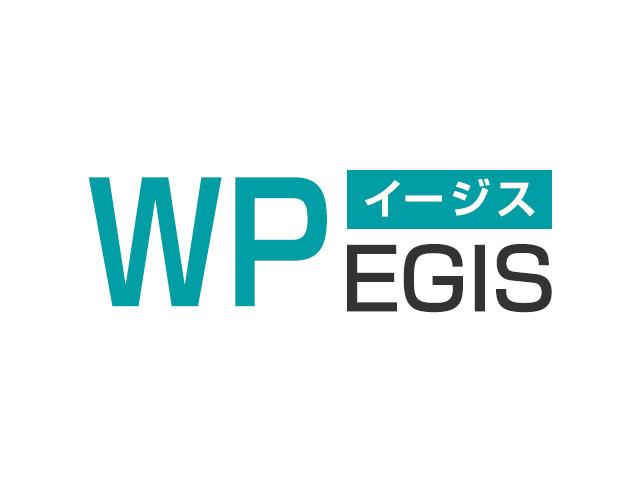 WPイージス