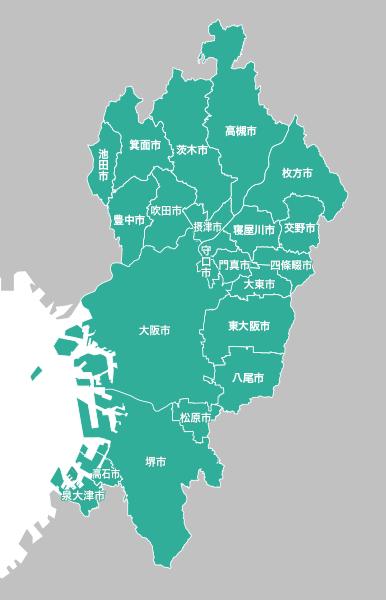 大阪府内対応エリア